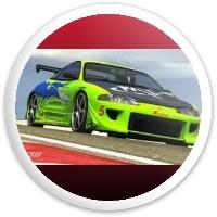 Rip Dynamic Discs Fuzion Defender Driver Disc
