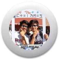 Choi Bros! Discraft Ultrastar Ultimate Frisbee