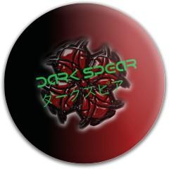 Dark Spear Dynamic Discs EMAC Truth Midrange Disc