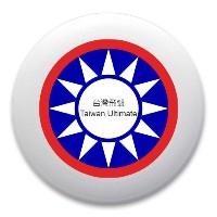 Taiwan ROC flag design Ultimate Frisbee