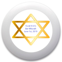 Yuval Bar MItzvah Discraft Ultrastar Ultimate Frisbee