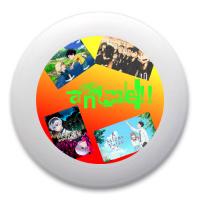 Anime!! Ultimate Frisbee