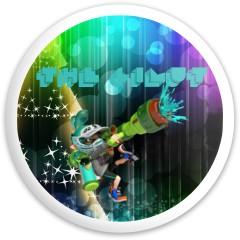 The Killer Prodigy Disc