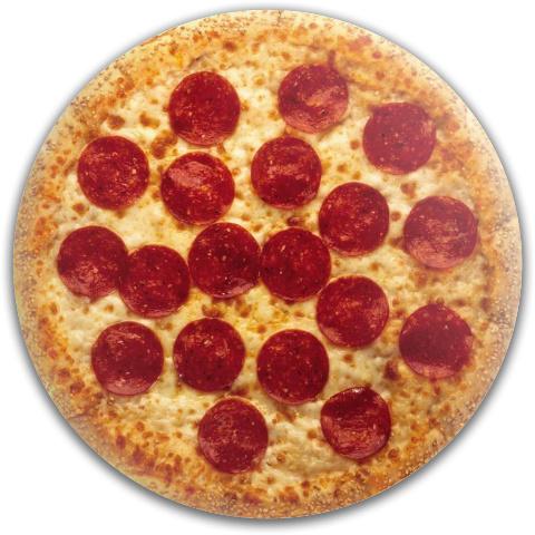 Pizza Mid-Range Latitude 64 Gold Core Disc